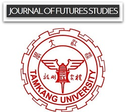 Call for papers: Africa Futures Special Issue